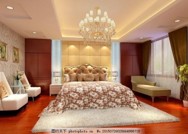 豪华公主房 室内设计 家装设计 卧室模型 水晶吊灯 地毯 沙发窗帘 max