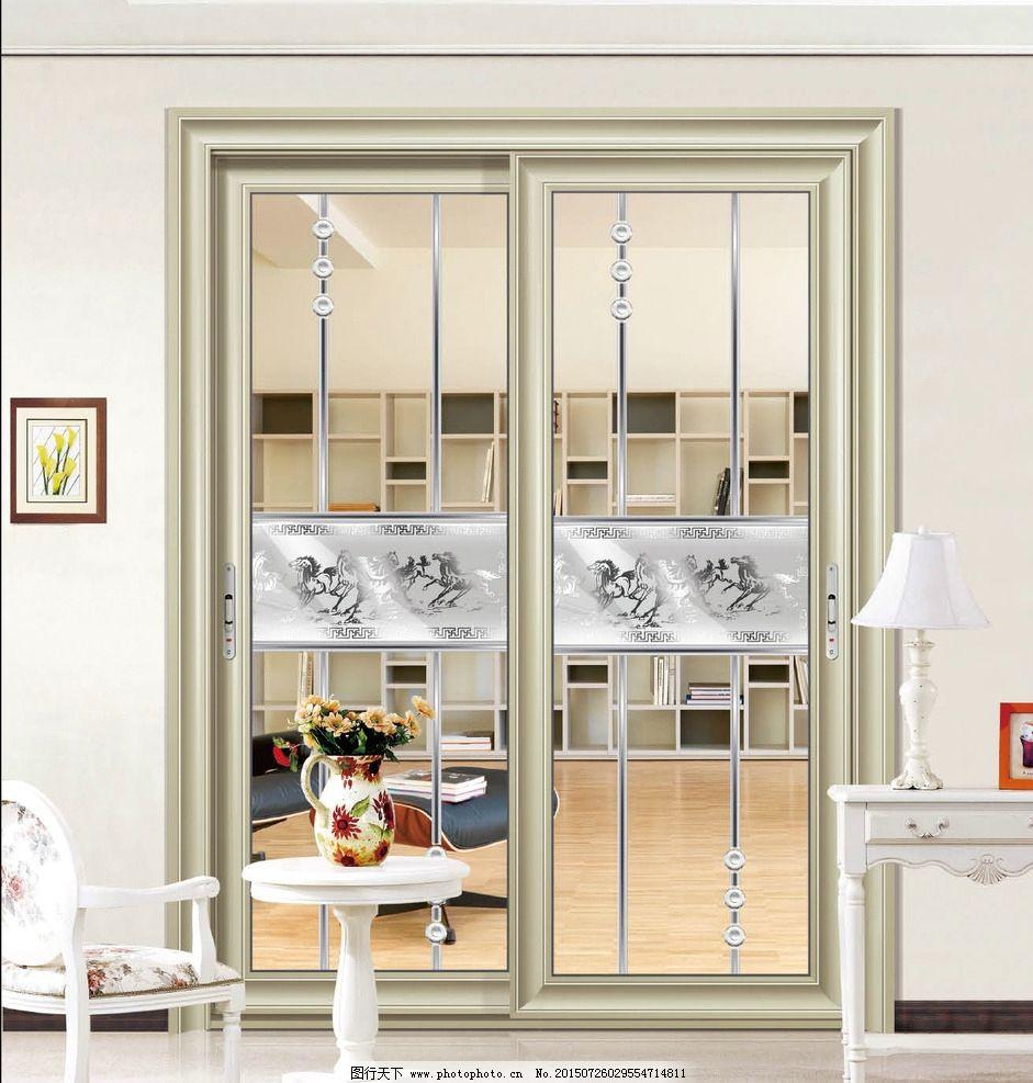 推拉门 隔断门 吊趟门 重型推门 移门 艺术玻璃 室内 室内设计