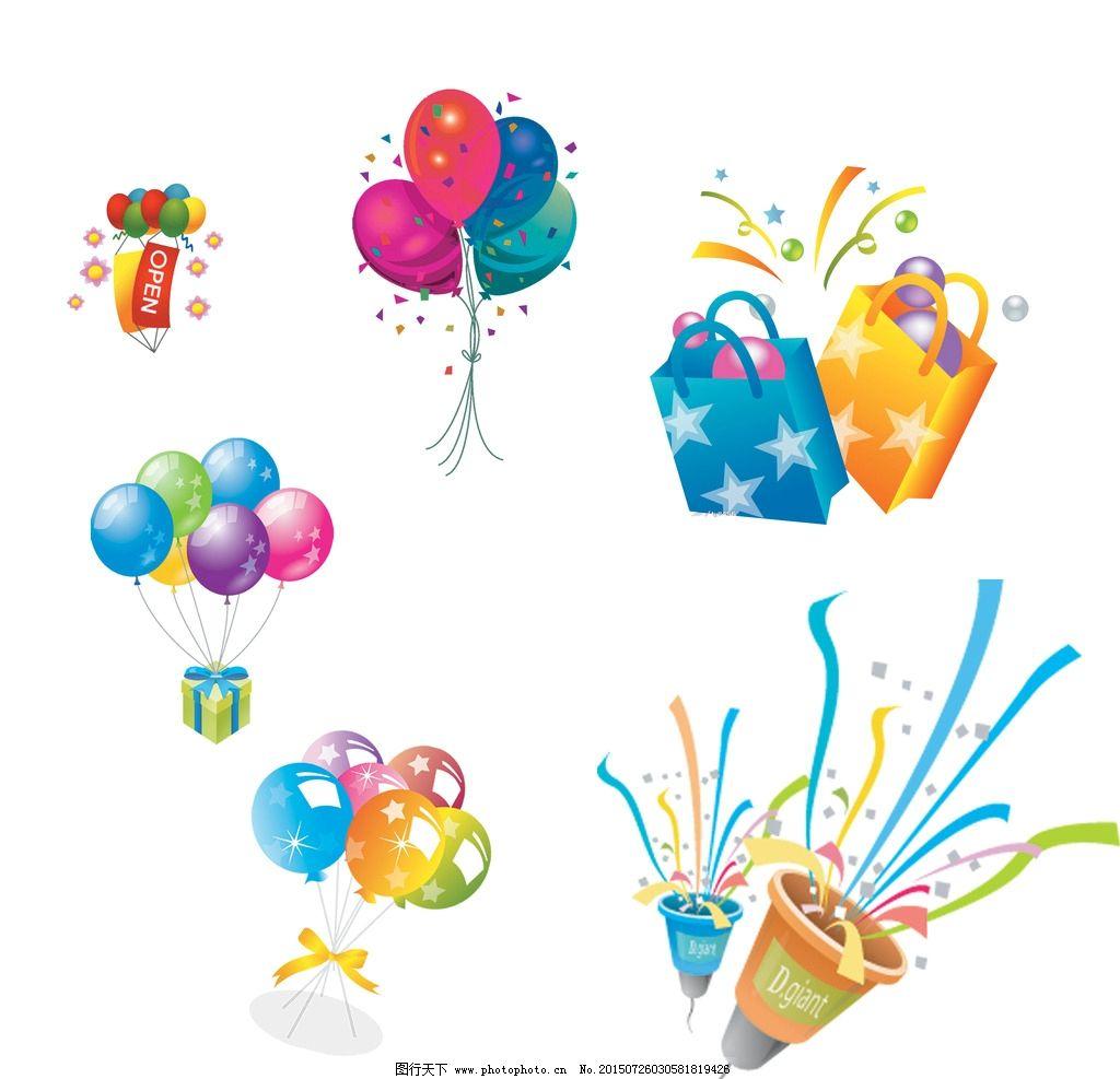 手绘画 矢量素材 手绘 装饰素材 气球 气球素材 矢量气球 卡通气球 五