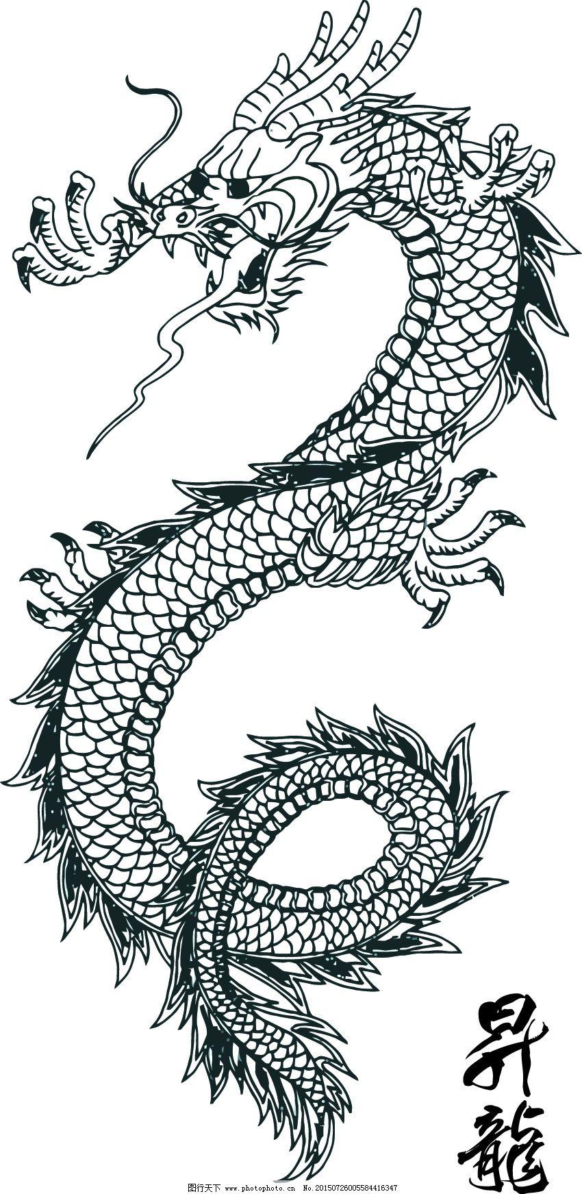 中国龙黑白霸气图