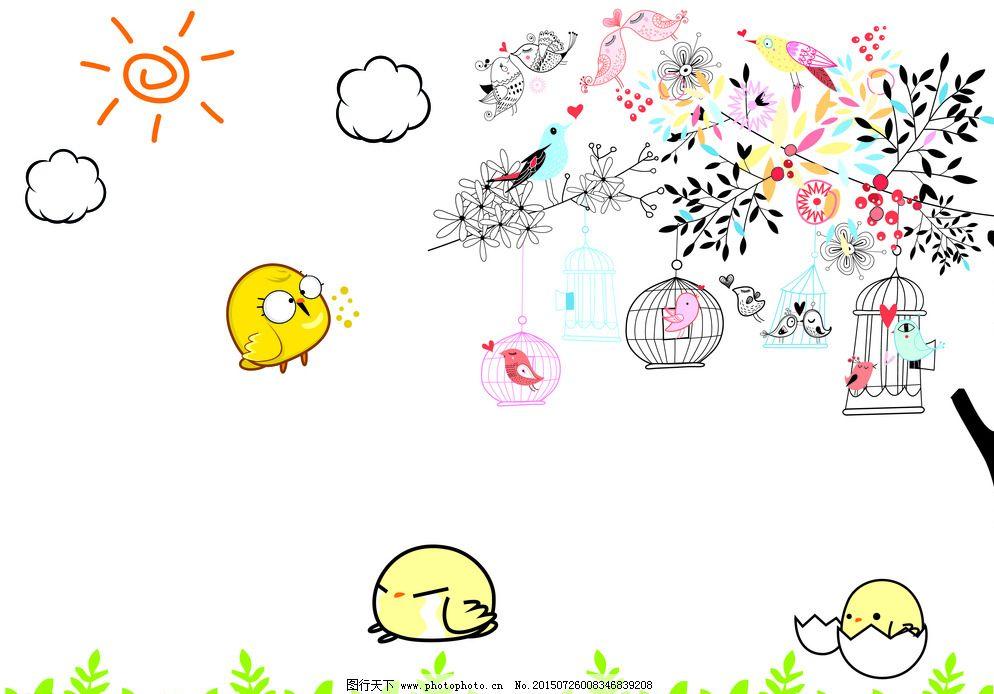 草坪 儿童简笔画 广告设计 鸟 鸟笼 设计 树 树叶 太阳 儿童简笔画 树