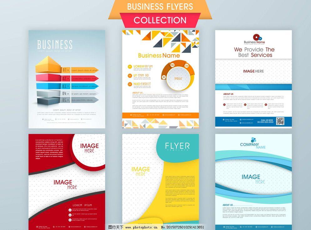欧式封面 画册版式 画册设计 书封面 简洁封面 画册模板 背景底纹
