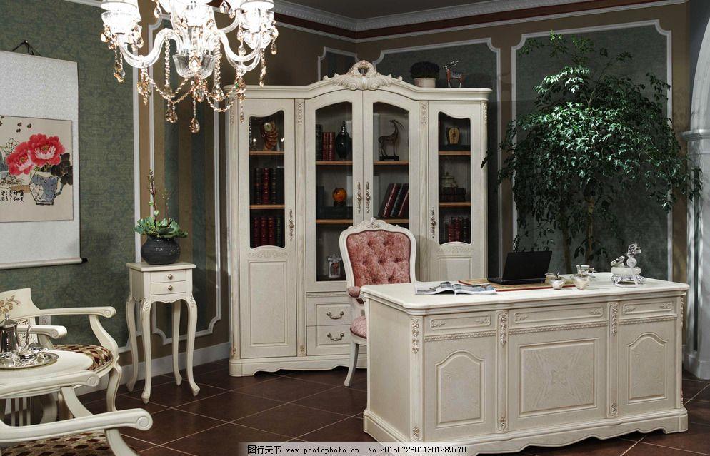 欧式家具 沙发 设计 室内设计