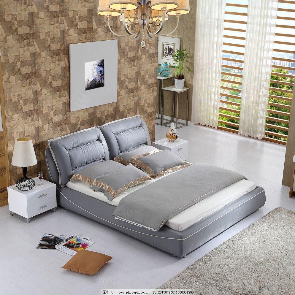 300dpi jpg 环境设计 家具背景 设计 室内设计 软体床 软体 高档软体图片