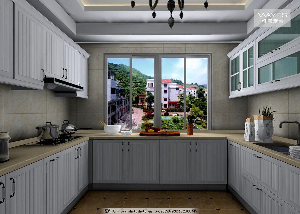 室内设计厨房图片