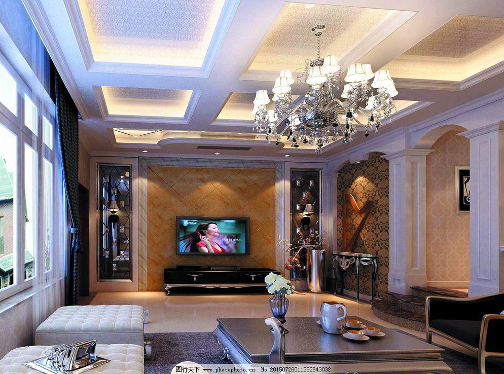 客厅设计 沙发 设计 室内设计 室内装修 客厅设计 客厅布置 客厅天花