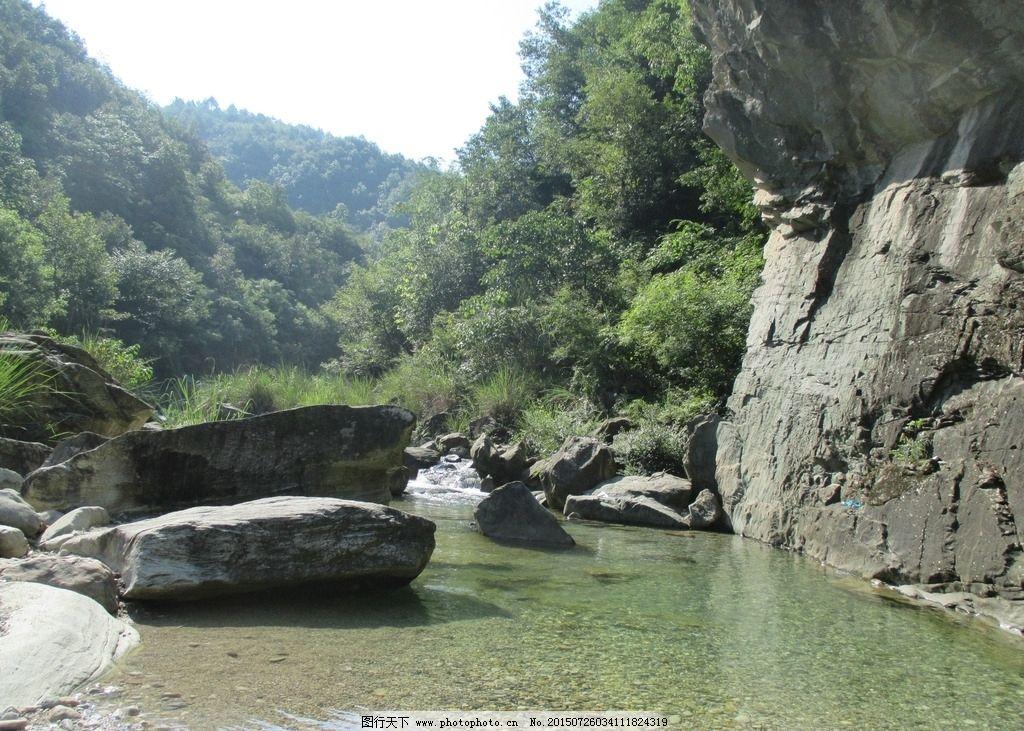青山绿水 风景 自然 清新 碧绿 大自然 小溪 河流 森林 公园