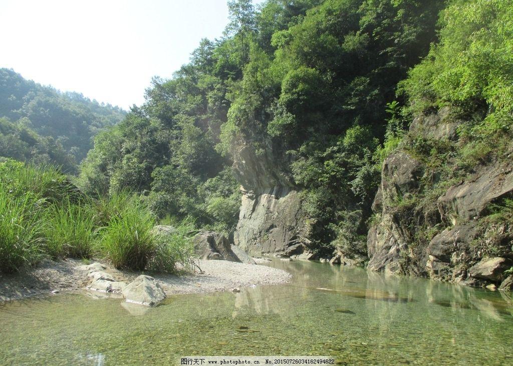 风景 自然 清新 碧绿 大自然 小溪 河流 森林 公园 风景 摄影 旅游