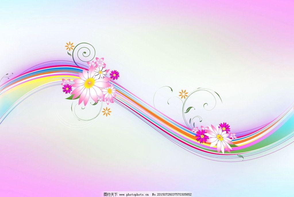 七彩绚丽曲线背景图片