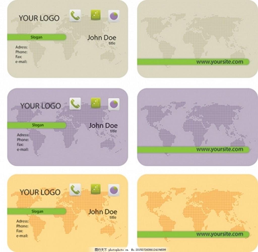 世界地图名片模板 圆角 名片 长方形 绿色 ai 世界 黄色