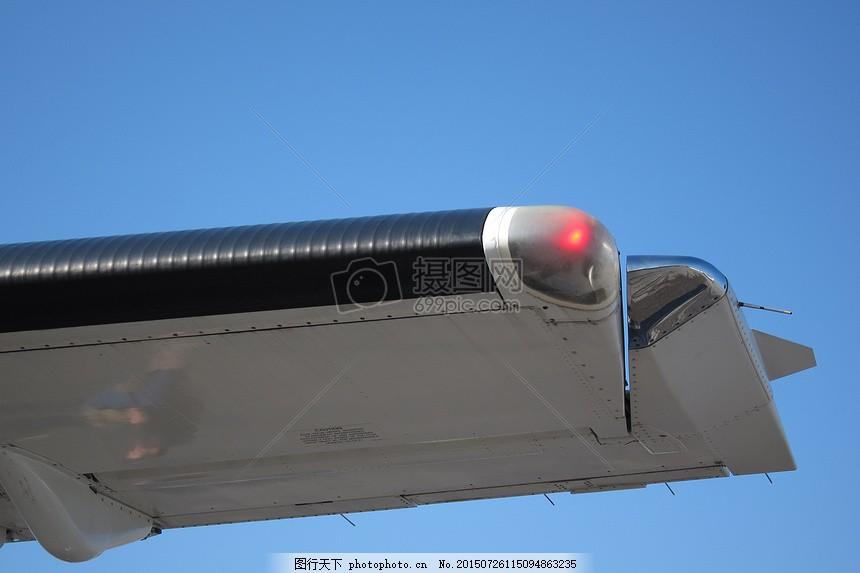 飞机 翼悬 副翼 空气动力学的 平衡 技术 红色