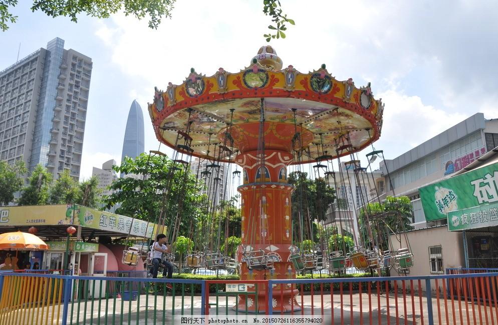 东门游乐场 夏天 树叶 儿童游乐场 娱乐设施 国内旅游 旅游摄影图片