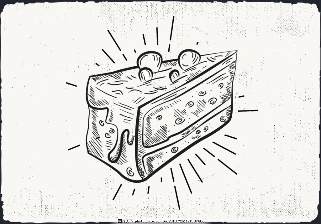 手绘黑白蛋糕素材 蛋糕素描 矢量素材 手绘插画 手绘蛋糕 手绘食物