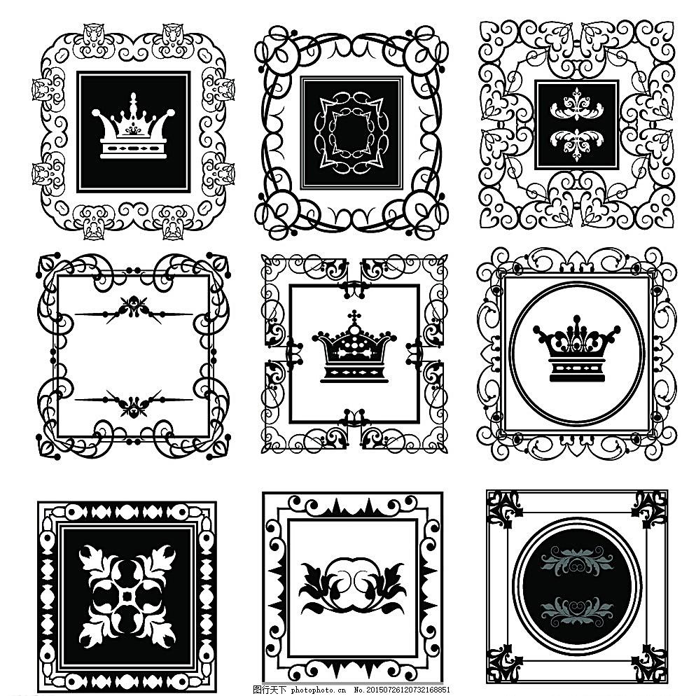 欧式花纹 花纹 花边 边框 皇冠 王冠 花纹分割线 装饰花纹 花纹背景