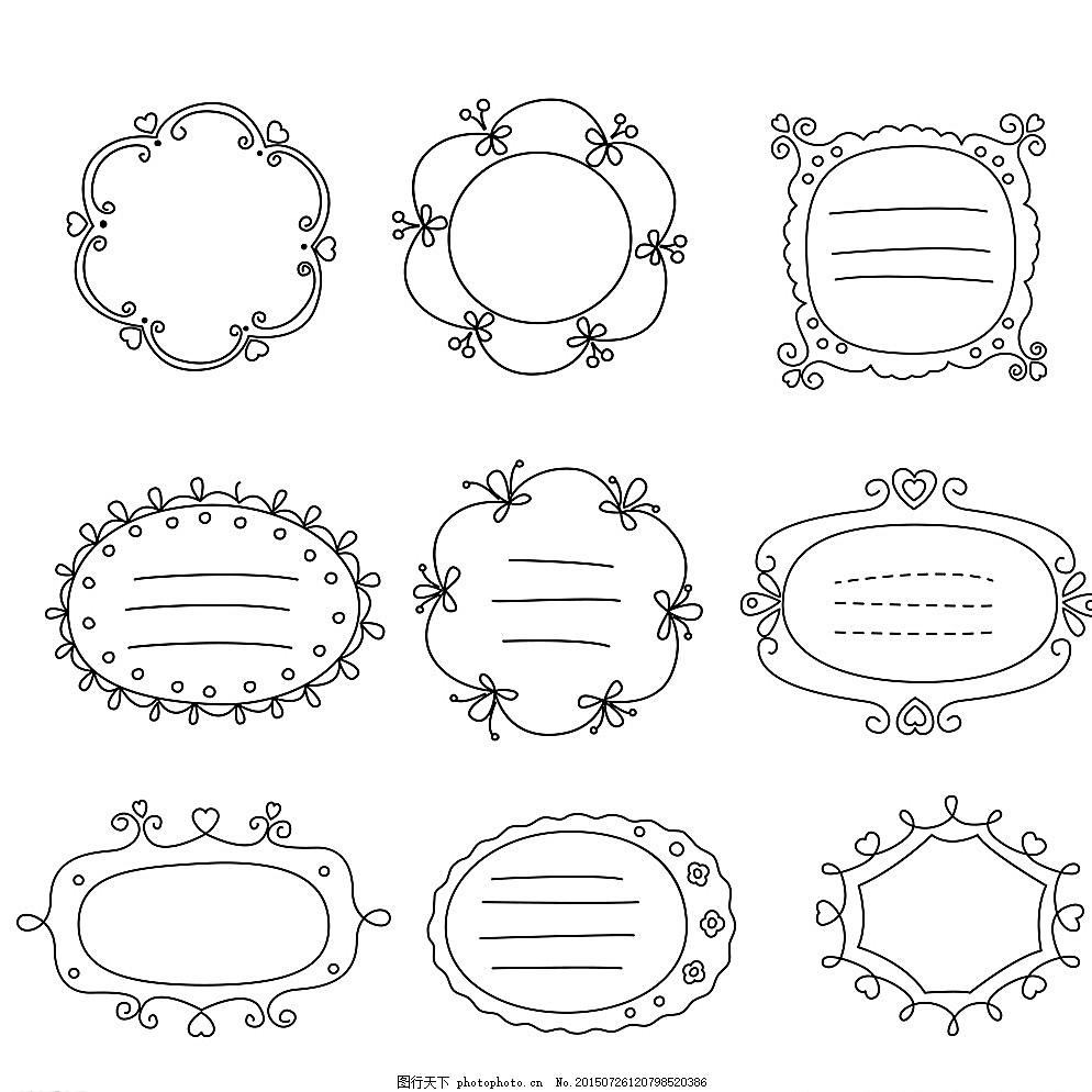 建筑花纹 手绘花纹 传统花纹 时尚花纹 设计 矢量 eps 底纹边框 花边