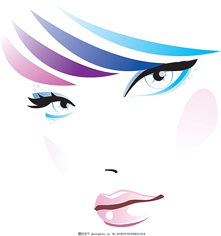 人物器官设计 眼睛 嘴巴 美容 化妆 美女 女人 矢量人物 卡通人物