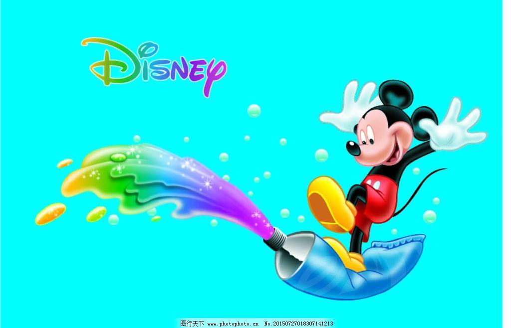 可爱 米奇 米老鼠 矢量 卡通 设计 动漫动画 动漫人物 ai