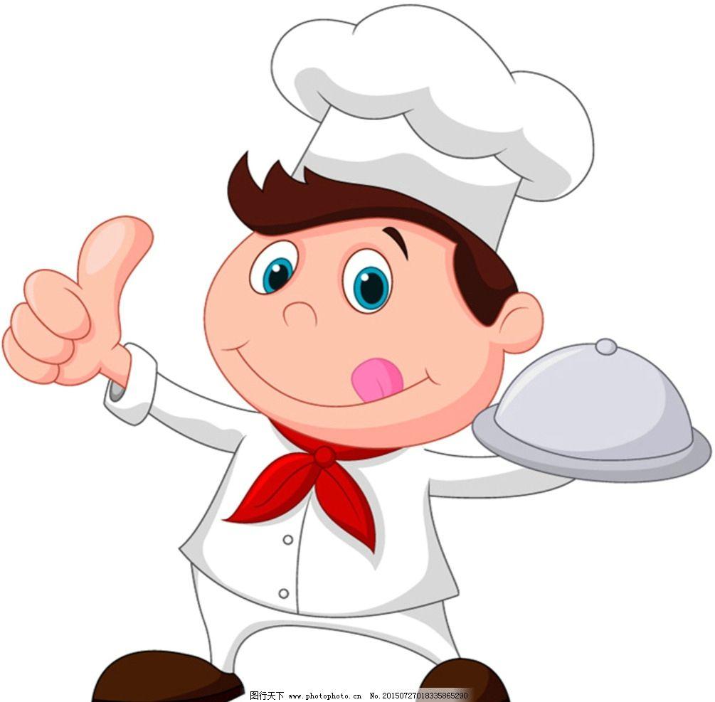 小厨师上菜 教学计划