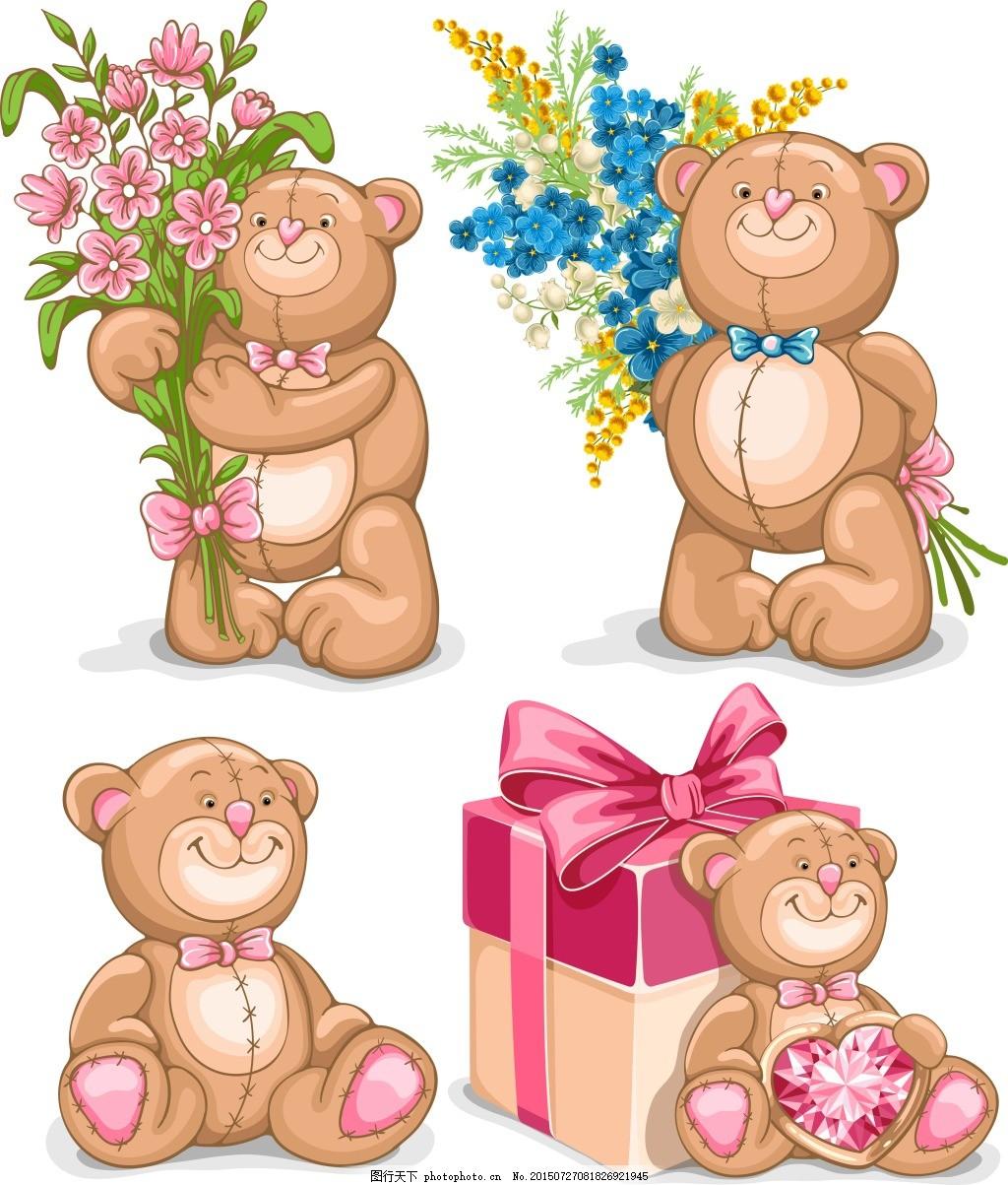 可爱的小熊 可爱 卡通 小熊 动物 ai 白色 ai