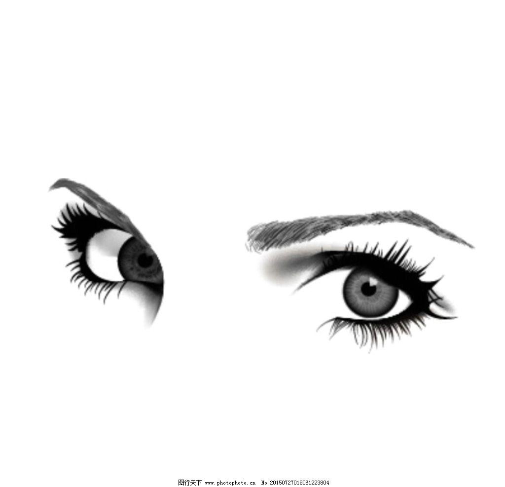 手绘 眼睛 细致 矢量 眉毛