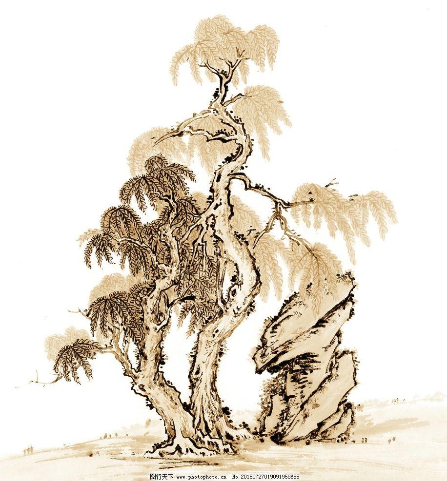 国画古树图片