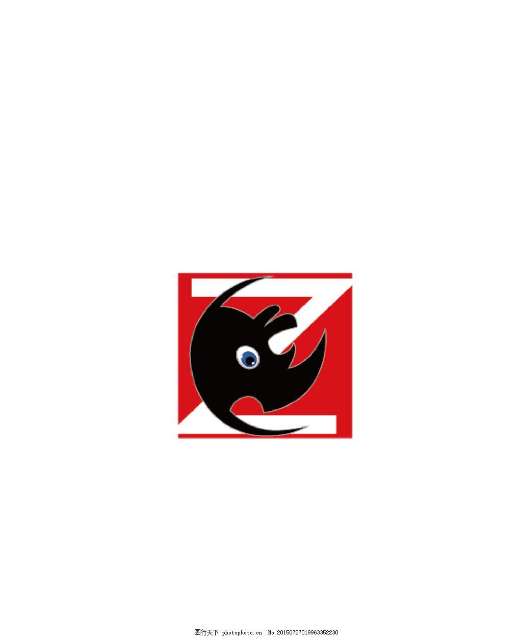 犀牛logo设计