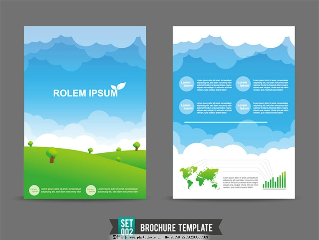 宣传单模板 宣传折页 折页设计