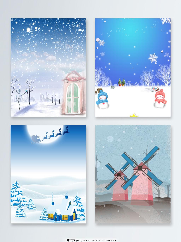 冬季旅游蓝色卡通雪乡背景