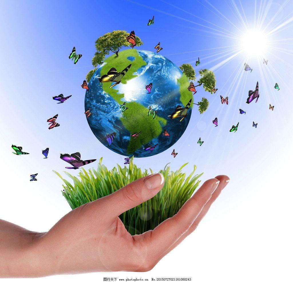唯美 炫酷 绿色 地球 环保 环保地球 绿色地球 3d  设计 3d设计 3d