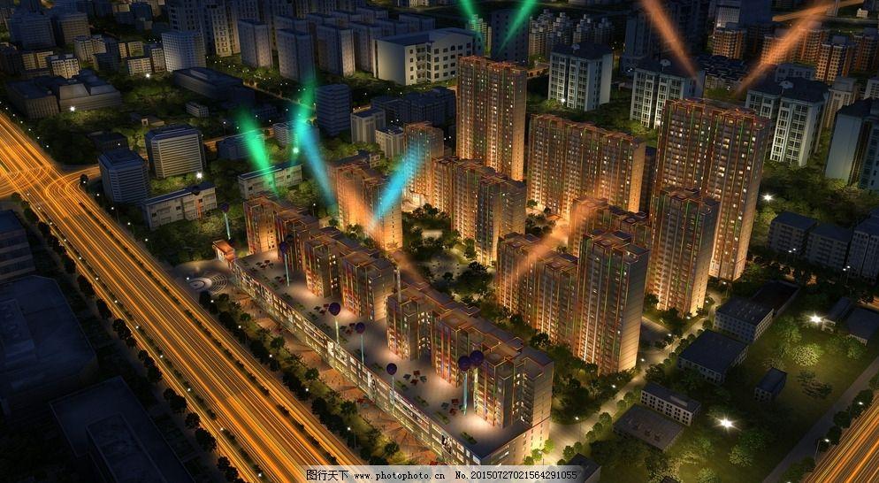 建筑 商业 楼体        小区透视 高楼 园林景观 住宅区 透视效果图