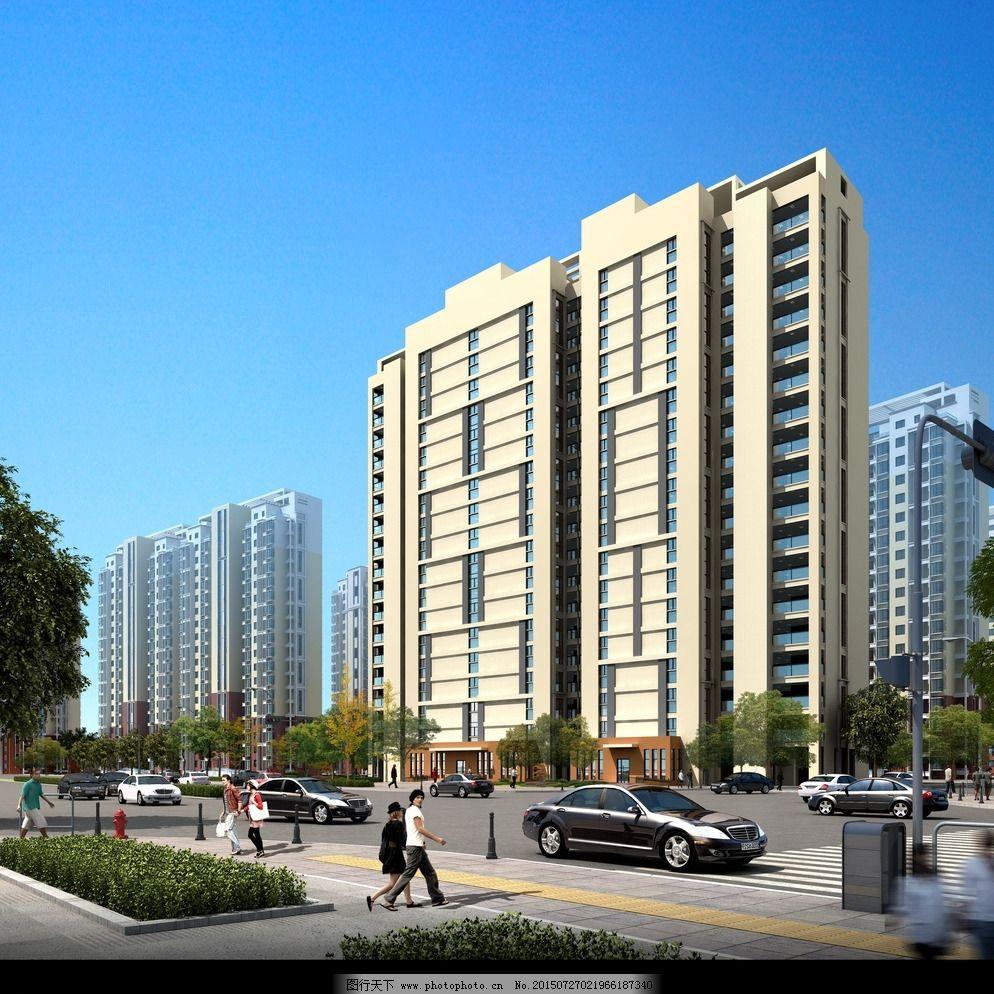 72dpi jpg 车 高层 老年公寓 人 设计 室外模型 老年公寓 3d效果图 人图片