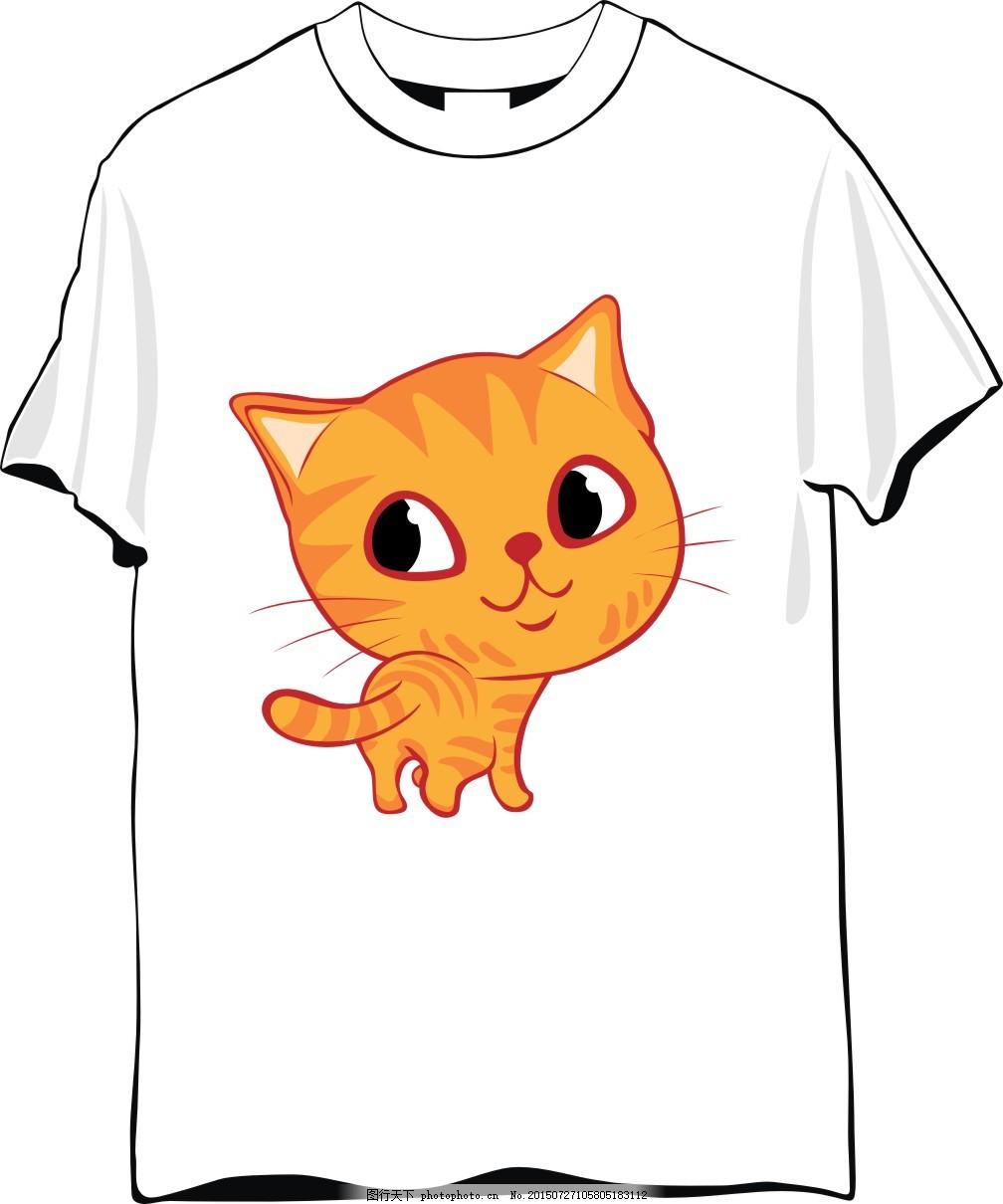 动物图案t恤 可爱t恤 白色 涂鸦 手绘 彩色 卡通 矢量图 小动物 cdr