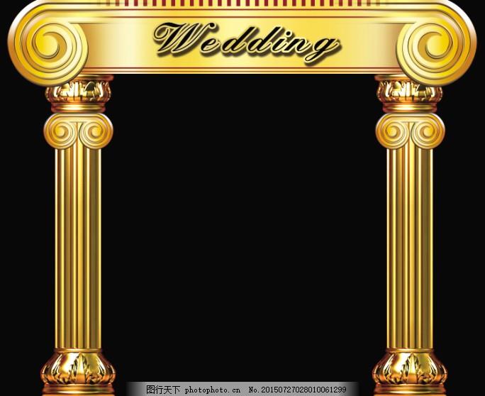 金色柱子 柱子素材 罗马柱 欧式建筑 石柱 婚礼素材 psd 黑色