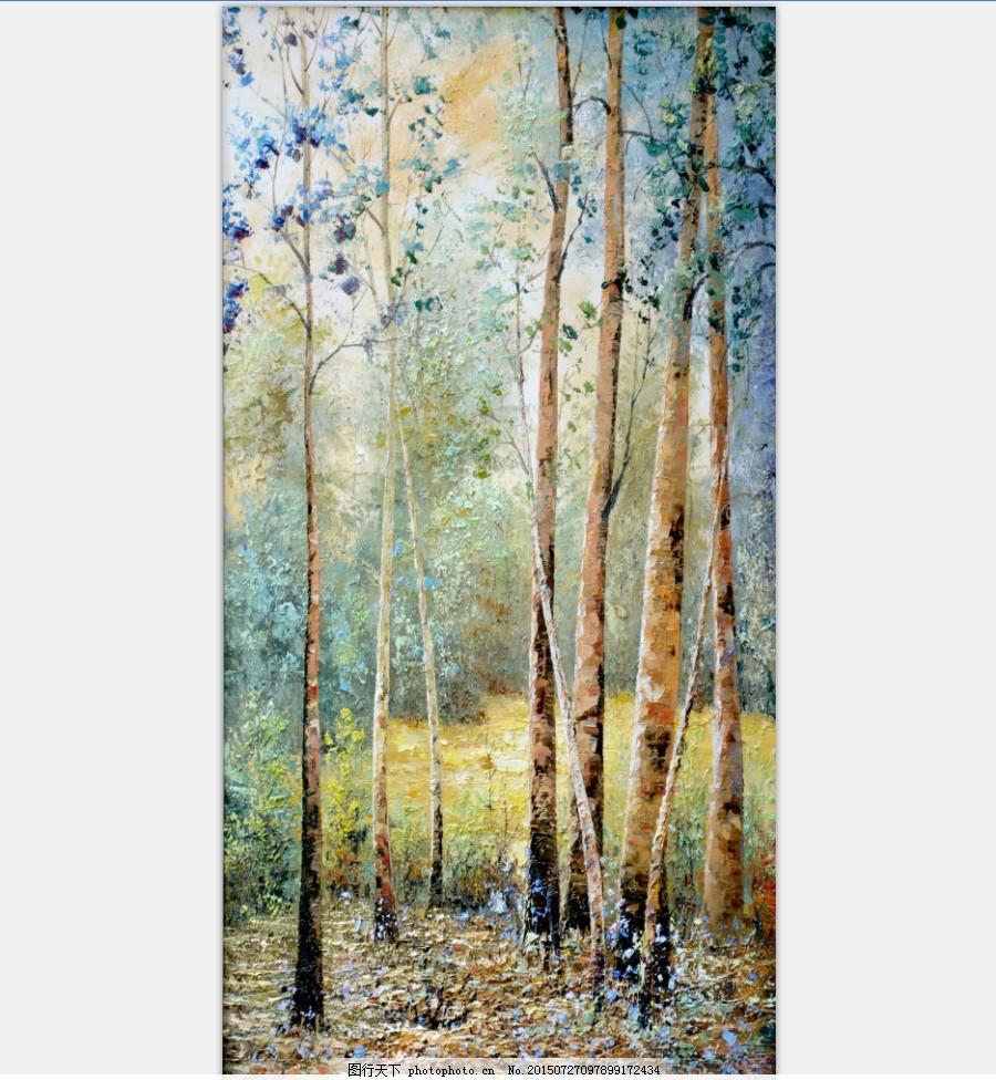白桦树林油画装饰画 白桦林 手绘 玄关
