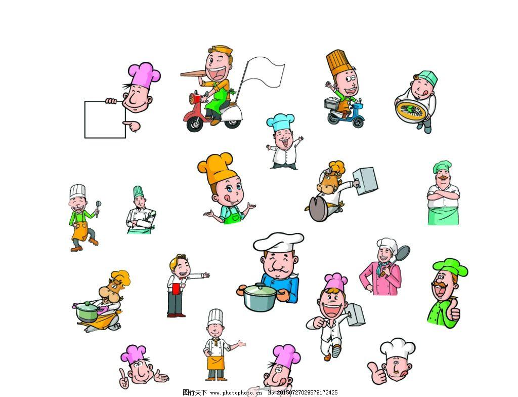 卡通 厨师 宾馆 送外卖 做饭 可爱 快乐 绘画 漫画 人物 小吃 面馆