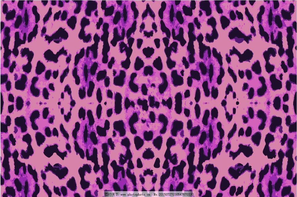 模式 设计 纺织 纺织品设计 图 结构 冲压 织物 几何 纹理 情节 背景屏幕 颜色 模块 时尚 动物的皮肤 豹 豹纹 彩色背景 彩色底纹 面料印花 印花 印花图案 流行 酷 矢量图案底纹 设计 底纹边框 背景底纹 AI