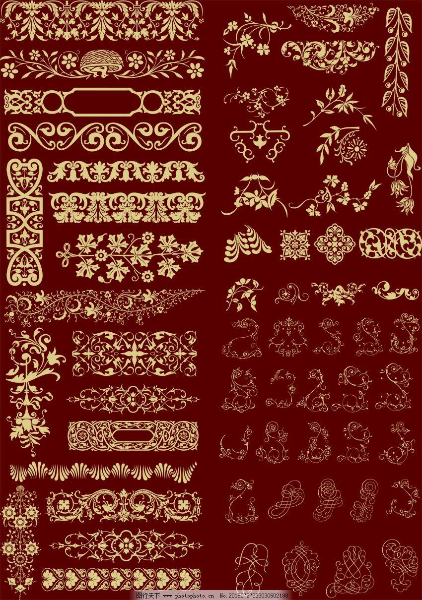 金丝线古典花纹psd素材