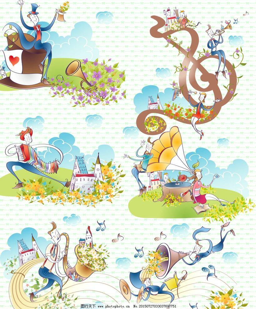 情人节 情侣 浪漫 卡通 手绘 七夕 风景 插画 可爱 平面 设计 psd分层