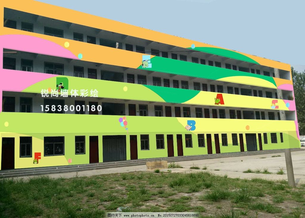 卡通风景 幼儿园手绘 墙体彩绘 幼儿园效果图 卡通图片 色块拼接 幼儿
