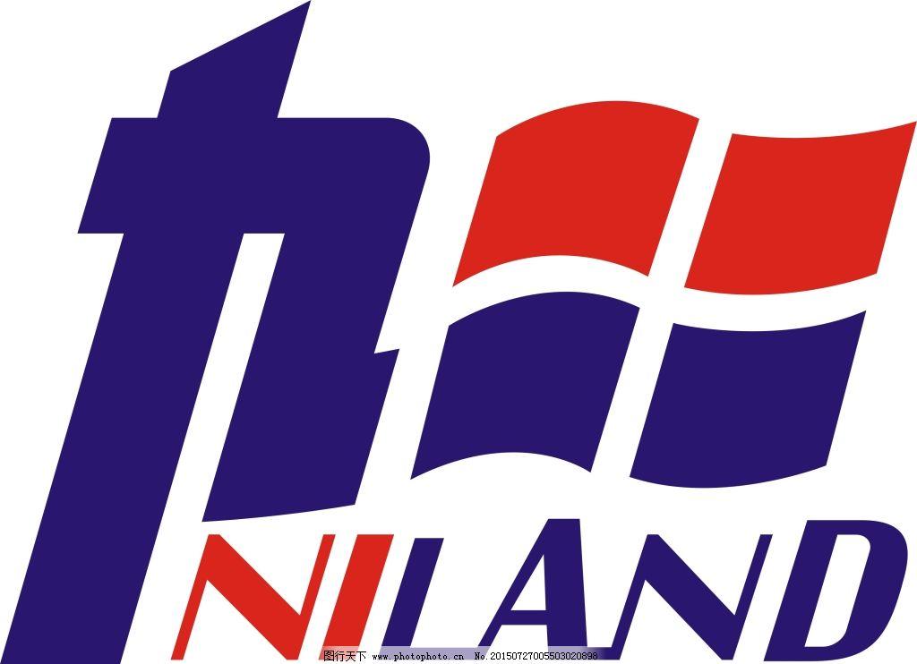 九田展示用品公司logo 矢量图