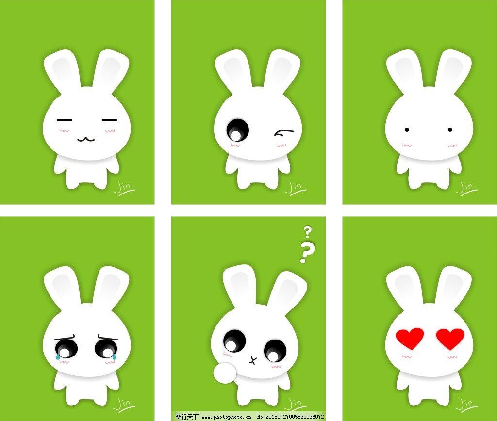 可爱呆萌兔卡通