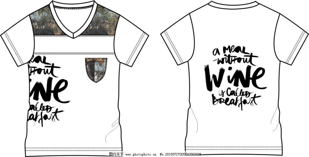 服装款式 男装t恤服装设计矢量图短袖模板
