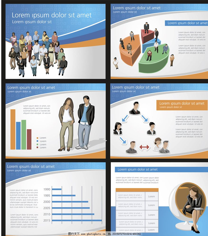 商务人物 企业宣传册 业务宣传册 说明书 手册封面设计 卡片 创意设计图片