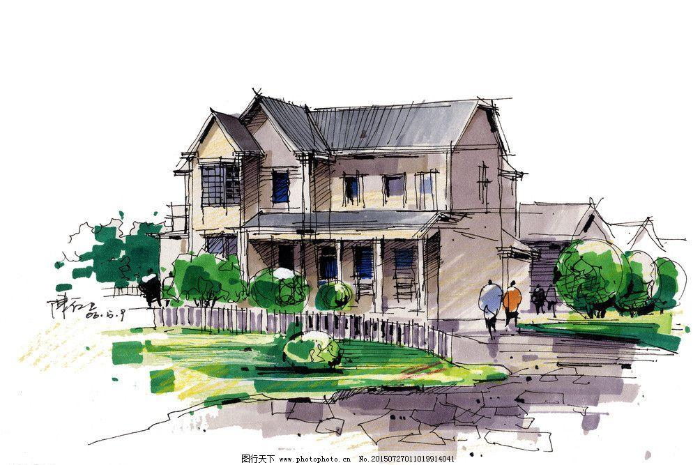 手绘图 建筑景观空间手绘图 建筑 景观 手绘图 别墅 空间 建筑设计 环