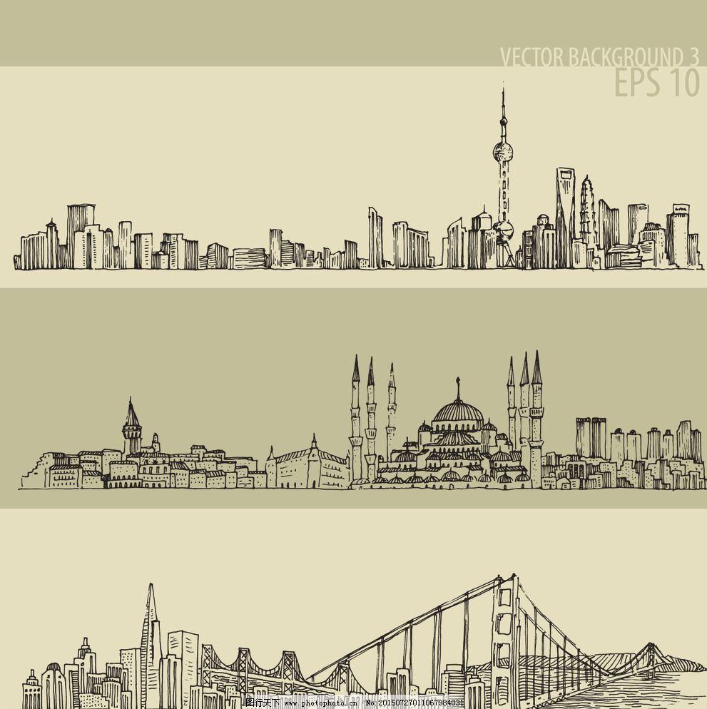 简笔画 建筑设计 楼房 设计 手绘建筑 手绘建筑 建筑写生 中国上海 泰