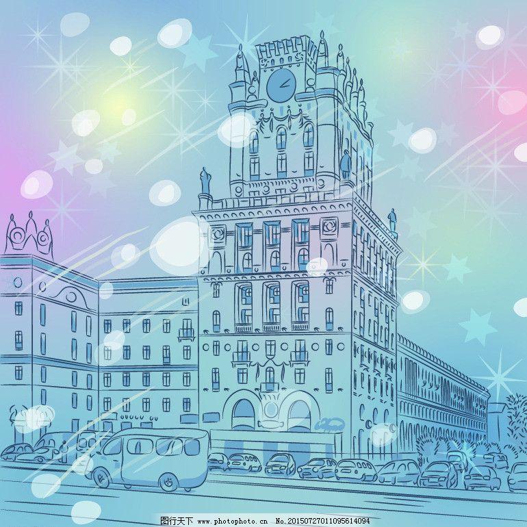 手绘建筑图片免费下载 eps 城市 城市建筑 房屋 国外建筑 剪影 建筑