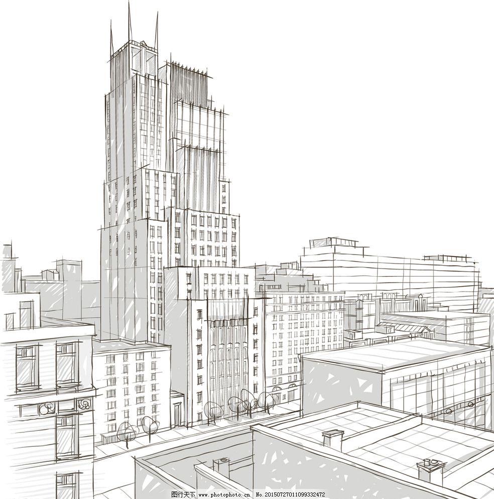 手绘建筑 素描 线描 手绘建筑 素描 简笔画插图 线描 建筑效果图 城市
