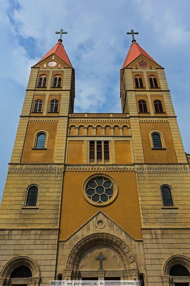 青岛天主教堂 山东 教堂