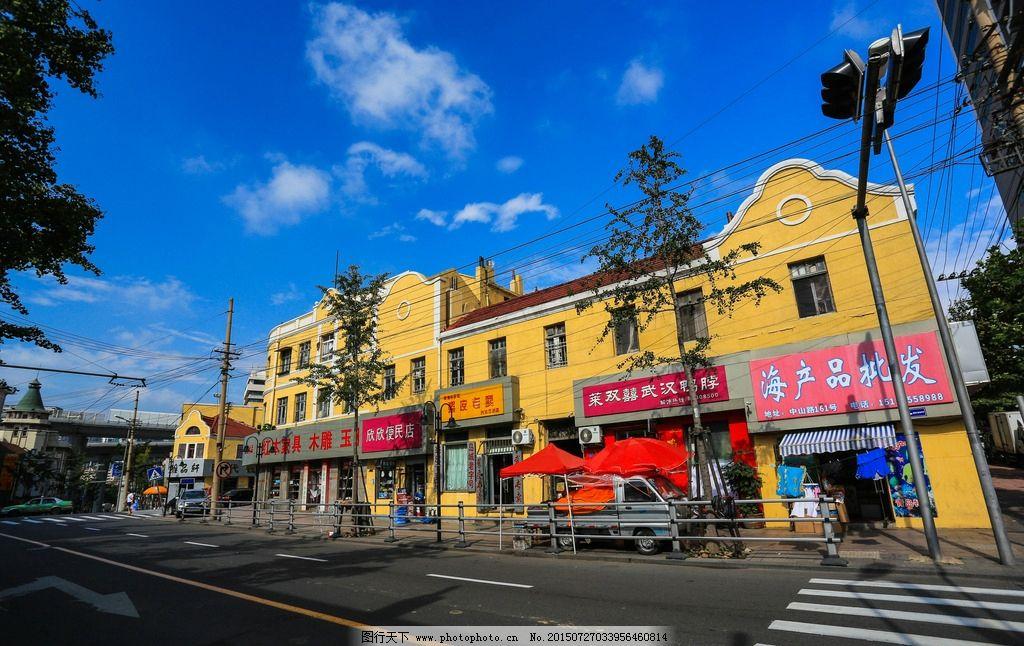青岛 中山路商业街 山东 建筑 街道 购物 繁华 商业街区 商场 欧洲