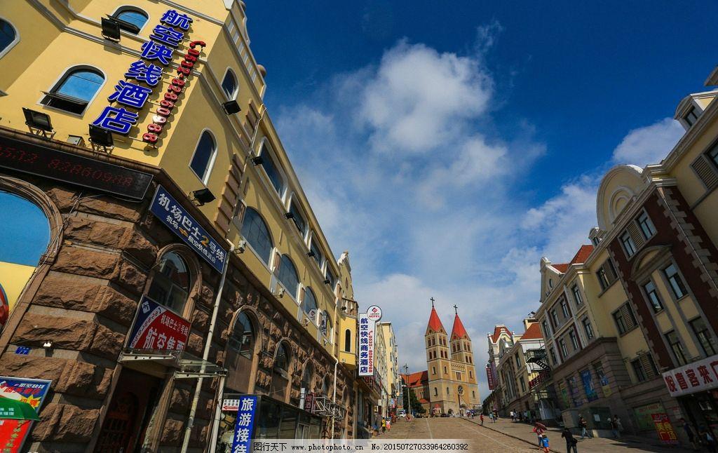 青岛 中山路商业街 山东